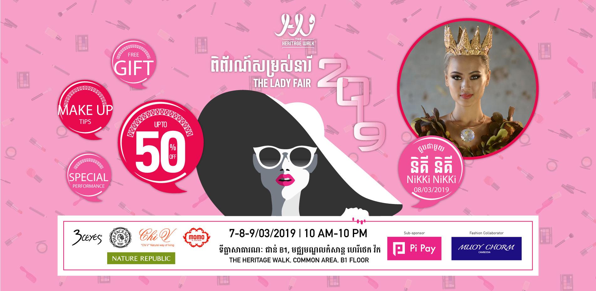 The Lady Fair 2019