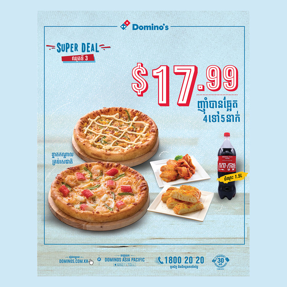 Domino's Pizza Super Deal