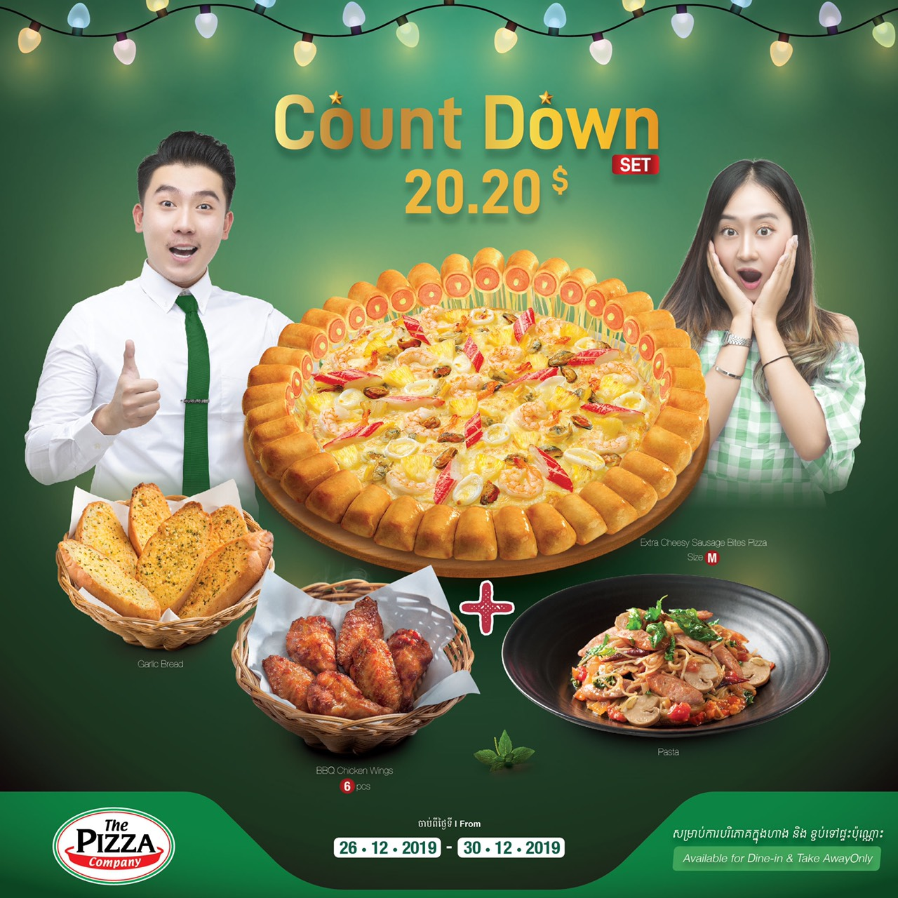 The Pizza Company-Count down