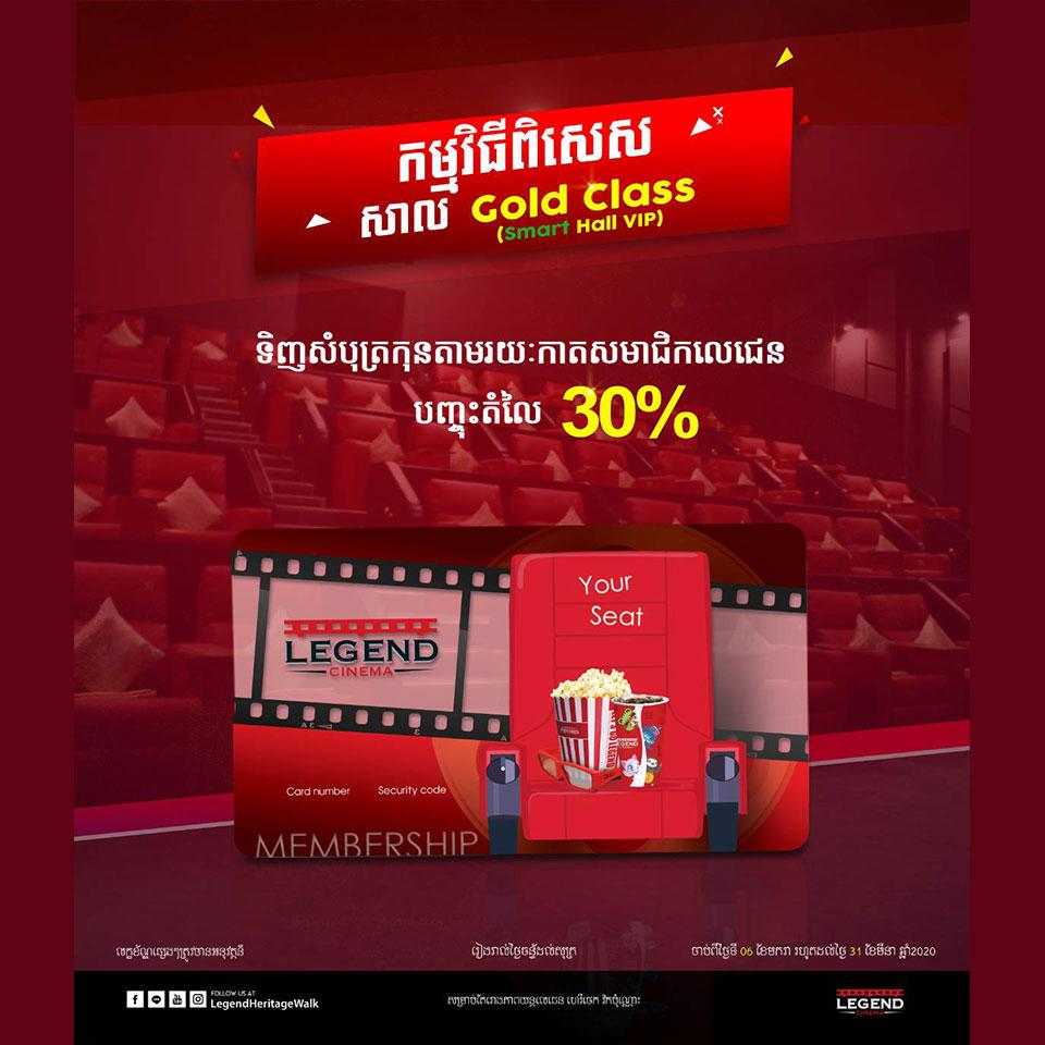 Legend-Gold Class VIP