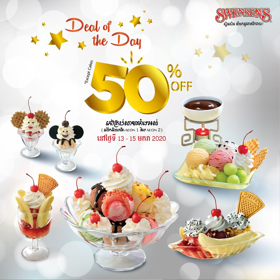 Swensen's Deal of the Day 50% off