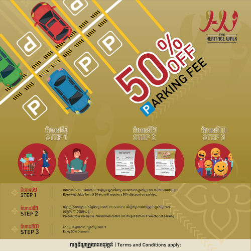 The Heritage Walk 50% Off Car Parking Ticket