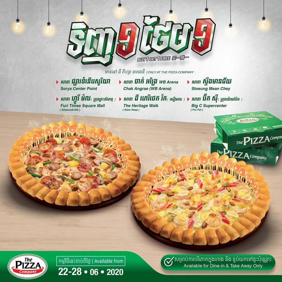 The Pizza Company – Buy 1 Get 1 Free