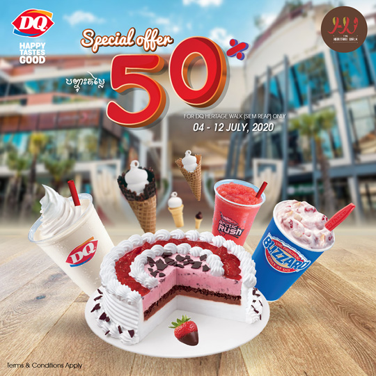 Dairy Queen – 50% Off
