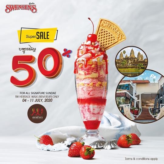 Swensen's – 50% Off