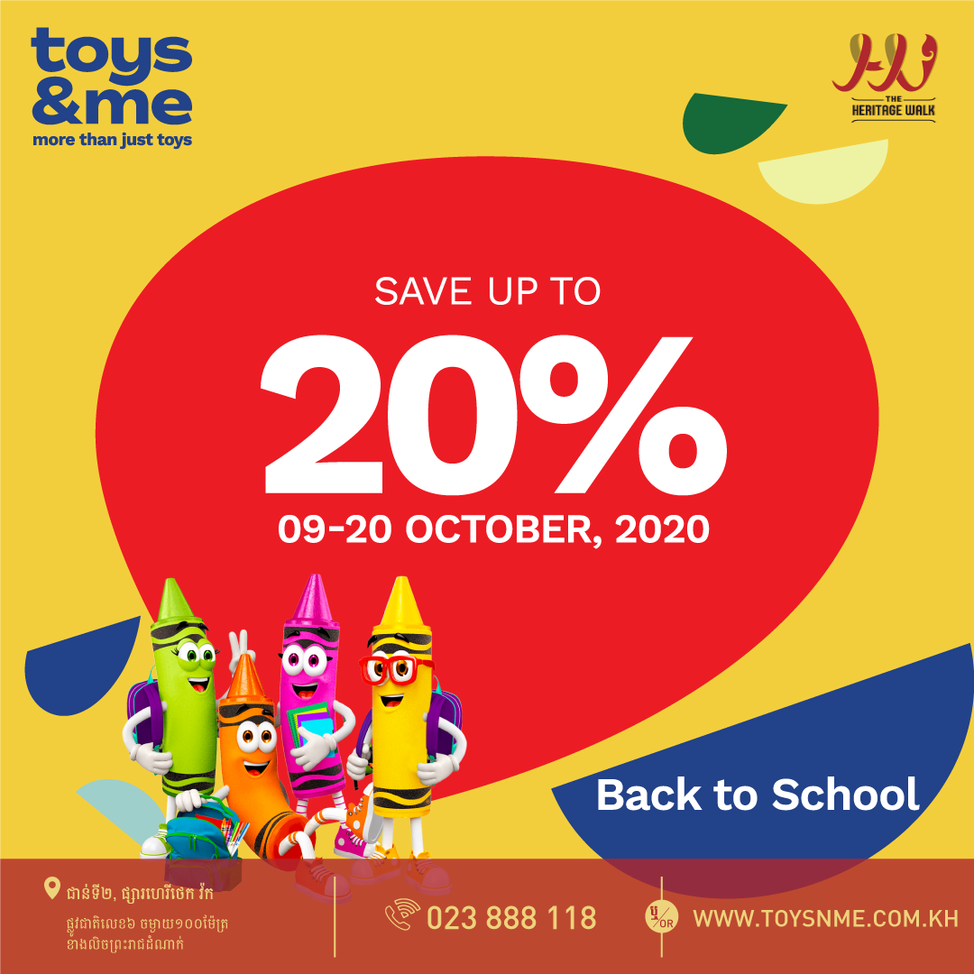Toy & Me – 20% Off