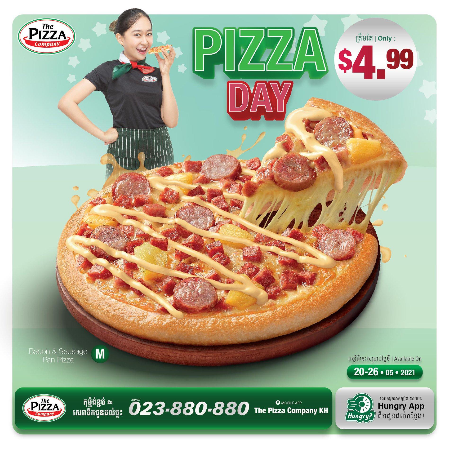 The Pizza Company – 4.99$ Pizza
