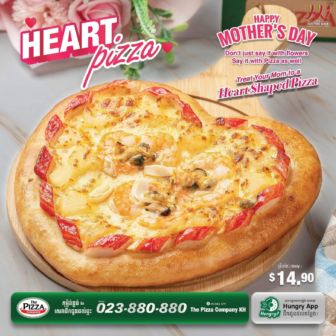 The Pizza Company – Happy Mother's day