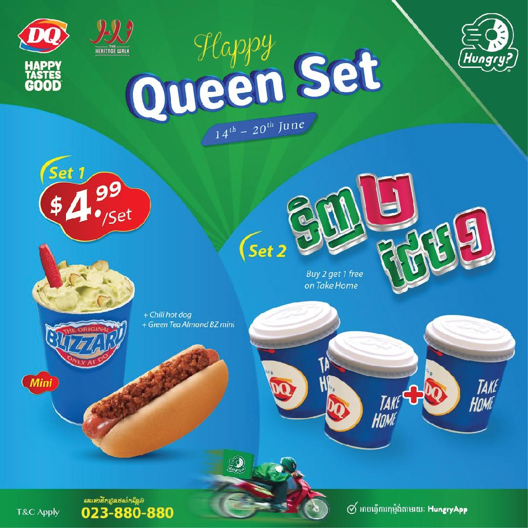 Dairy Queen – Happy Queen Set