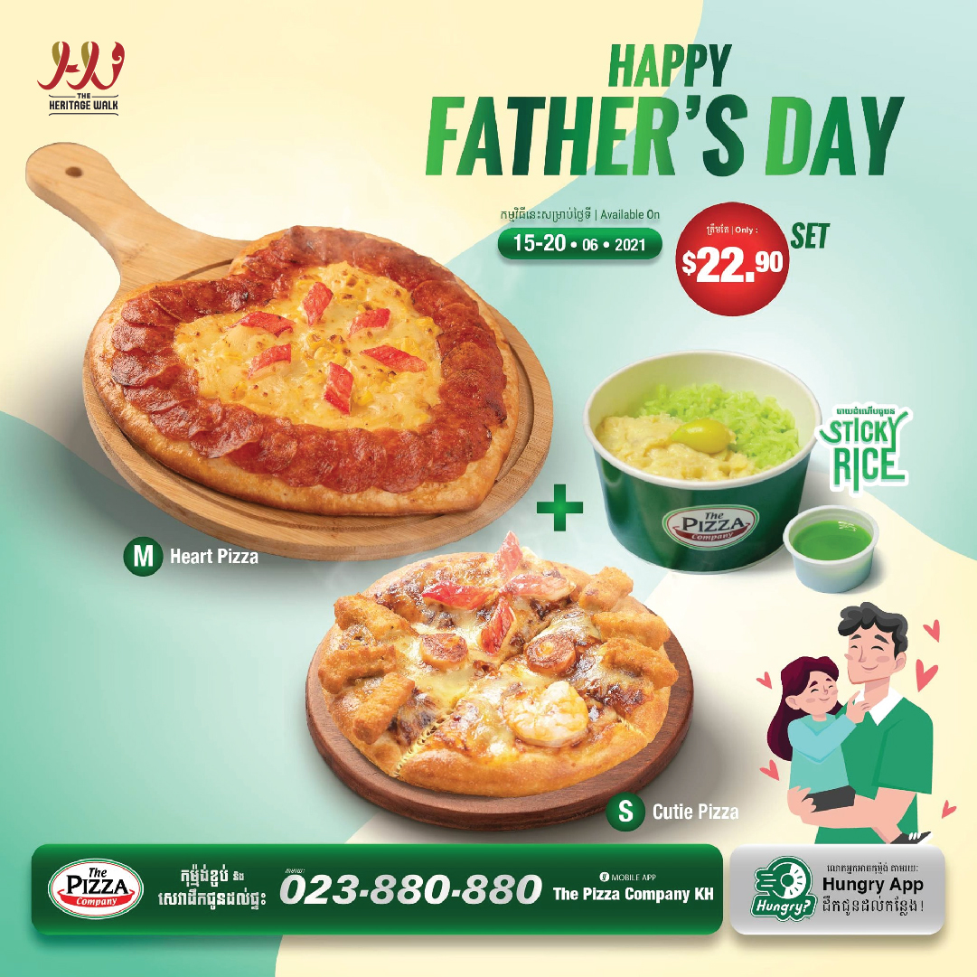 The Pizza Company – Happy father's day
