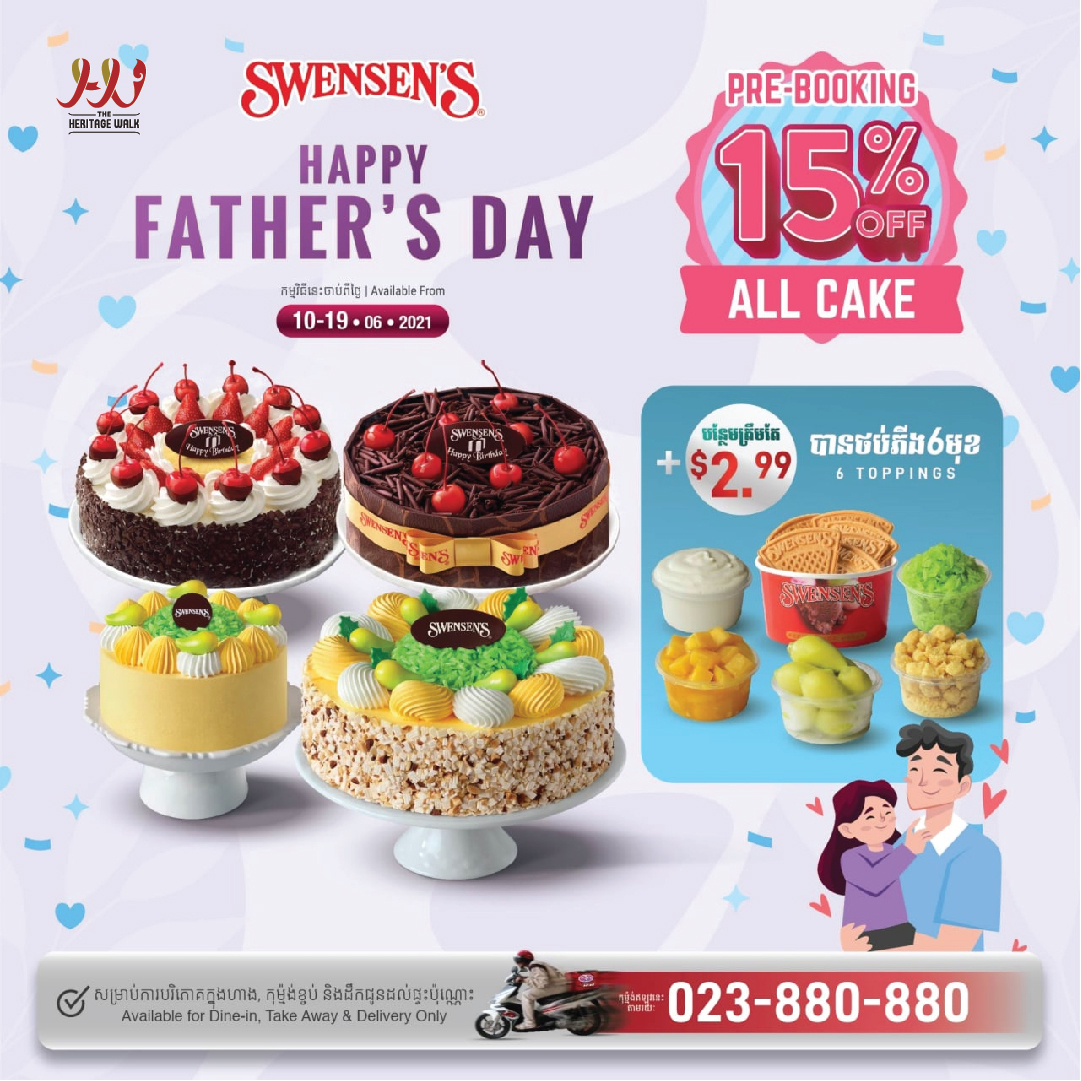 Swensen's – Happy Father's Day