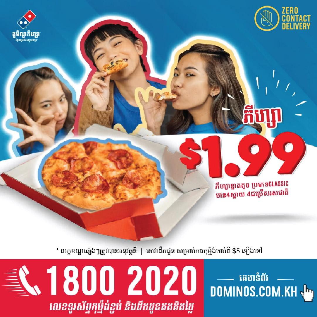Domino's Pizza – 1.99$ Pizza