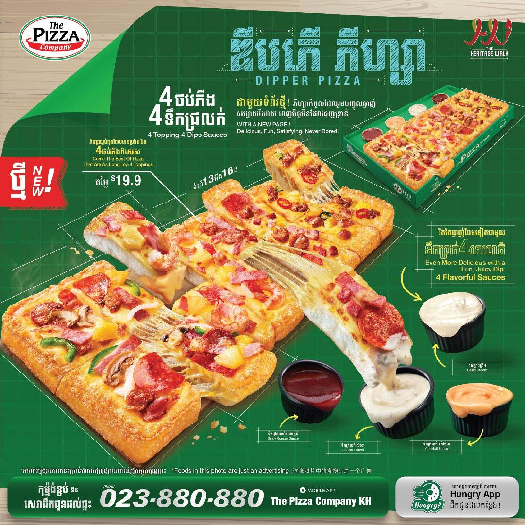 The Pizza Company – Dipper Pizza