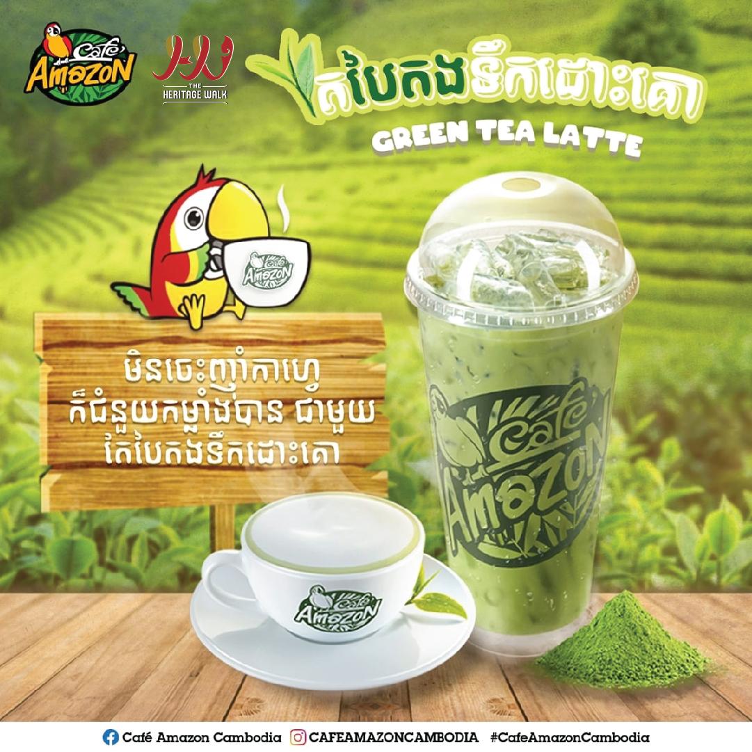 Café Amazon – Green Tea Latte