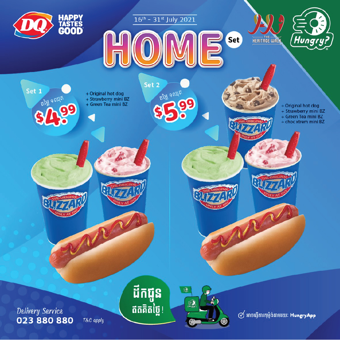 Dairy Queen – HOME SETS