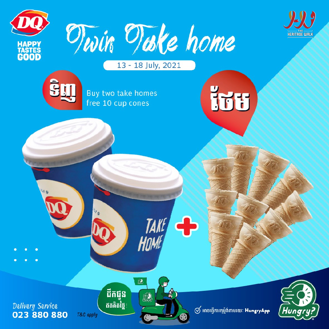 Dairy Queen – Twin take home