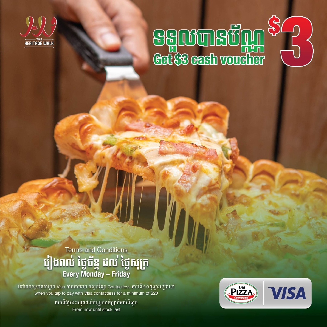 The Pizza Company – Get 3$ Voucher