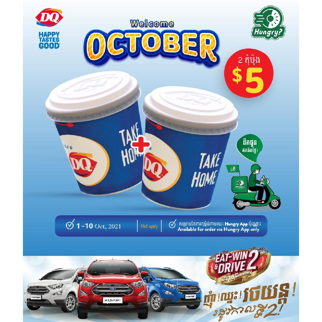 Dairy Queen – Welcome October